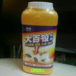 森活 奧除大百殺粉劑 200公克 防治蟑螂 螞蟻 跳蚤 蜘蛛 適合大面積環境