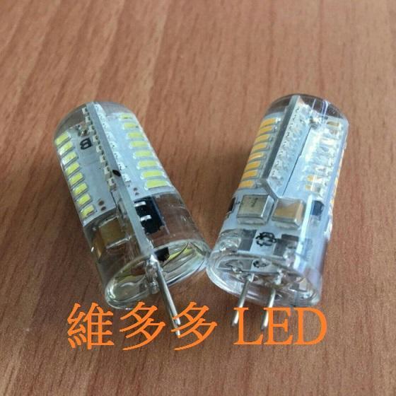 (買10送1)G4 5W 豆泡 豆燈 白光黃光(保固一年) 全電壓 110V~220V 取代20W鹵素燈泡