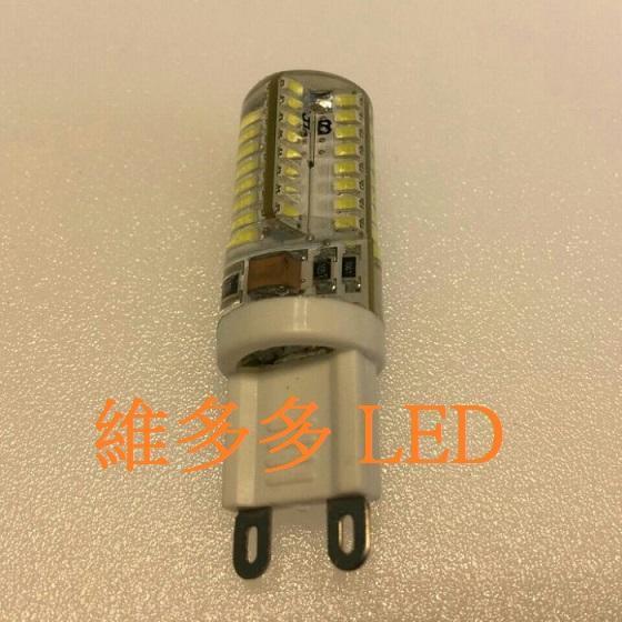 LED G9 5W 豆泡 豆燈 白光/黃光(保固1年) 電壓 110V-220V專用