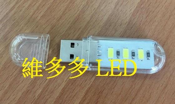 LED隨行燈 USB露營燈 透明殼USB-3燈 隨身燈 小夜燈 超小超薄 超省電