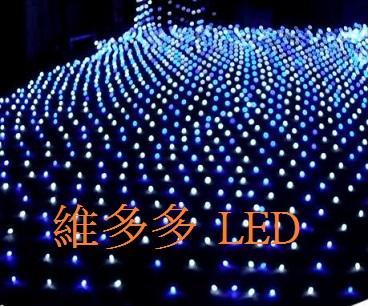 LED 聖誕燈( 網燈 黑線110V彩色&藍白)12米120燈新式接頭 純銅線 防水控制器