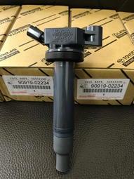 日本原裝DENSO點火線圈90919-02234ES300/RX300/Camry/AvalonSienna考耳高壓線圈