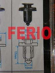 通用型 FERIO UH 8代 CRV 保桿固定扣 保桿扣 水箱護罩固定扣 水箱罩扣 護罩扣子 (號碼:25) 歡迎詢問