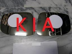 KIA 起亞 EURO CARENS 15 後視鏡片 後視鏡玻璃 鏡片玻璃 (一組兩片左/右,廣角,防眩) 歡迎詢問