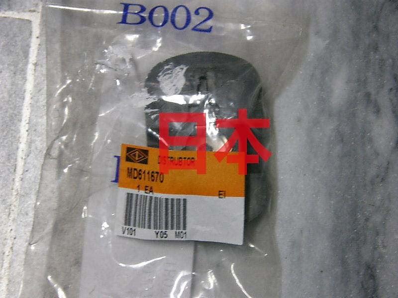 日本 中華 三菱 威力 威利 VERICA 1.1 百利 800 3缸 金全壘打 打火頭 分火頭 其它分電盤蓋 歡迎詢問