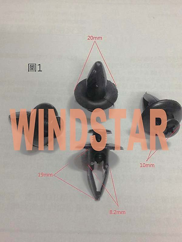 福特 WINDSTAR 天王星 全壘打 金全 內規板扣 內規扣 內龜板扣 保桿扣 戶定扣 擋泥板扣 護板扣 卡扣 可詢問