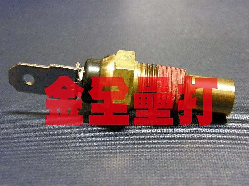 日本 福特 天王星 TX4 金全壘打 GLS 嘉年華 吉星 331 1.4 好幫手 溫度開關 溫度頭 水溫感知器 可詢問