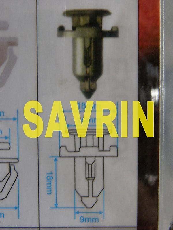 中華 三菱 SAVRIN 保桿固定扣 保桿扣 引擎下護板固定扣 內規板固定扣 前保固定扣(上,大,號碼:41) 歡迎詢問