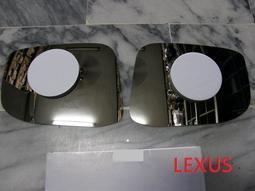 LEXUS CT200H 後視鏡片 後視鏡玻璃 鏡片玻璃 (一組兩片) 其它IS200,IS250,GS300 歡迎詢問