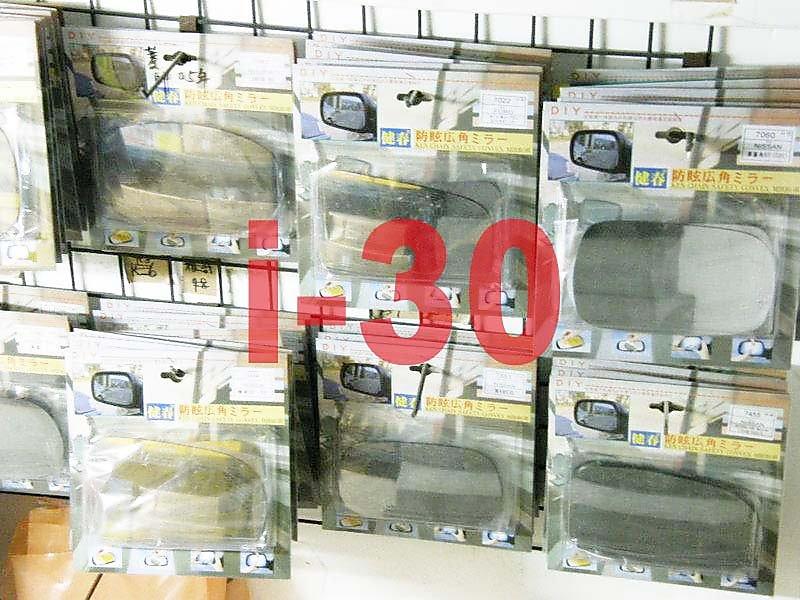現代 HYUNDAI i-30 i30 i 30 後視鏡片 後視鏡玻璃 鏡片玻璃 (一組兩片左/右,廣角,防眩)歡迎詢問
