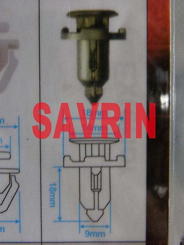 正廠 三菱 SAVRIN 保桿固定扣 保桿扣 引擎下護板固定扣 內規板固定扣 前保固定扣 (上,大,號碼:41) 可詢問
