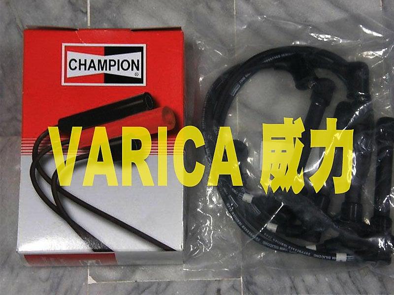 美國香檳 中華 三菱 VARICA 威力 威利 1.1 88 93 高壓線 矽導線 火星塞線 其它分電盤蓋,打火頭 可問