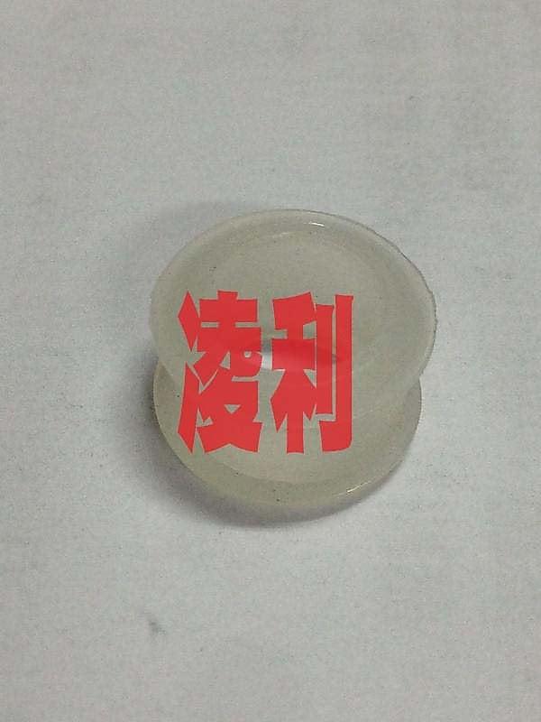 正廠 中華 三菱 凌利 凌力 菱利 菱力 VERYCA 排檔桿塑膠套 排檔桿襯套 排檔膠套 排檔襯套 (自排) 歡迎詢問