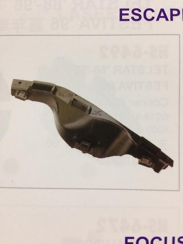 福特 ESCAPE 08 (美規) 前保扣 保桿固定扣 保桿扣 保桿固定座 前保桿固定扣 前保桿固定座 歡迎詢問