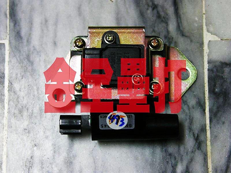 日本 福特 金全壘打 GLS 90 93 噴射 考耳 高壓線圈 點火線圈 黑豆干 各車系高壓線,火星塞 歡迎詢問