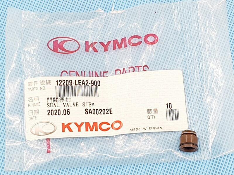 《jf》KYMCO光陽正廠零件/12209-LEA2-900/汽門油封~雷霆S,G6,VJR,MANY