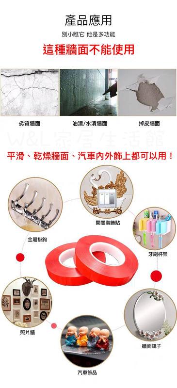 台灣現貨✨超強無痕透明雙面膠、車用雙面膠、耐重耐用雙面膠