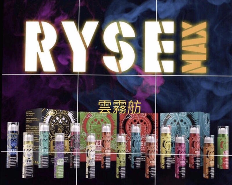 雲霧舫 美國RYSE 羅盤 一次 小煙霧 拋棄式 薰香棒(600口)6% 薰香棒 非relx 非nrx