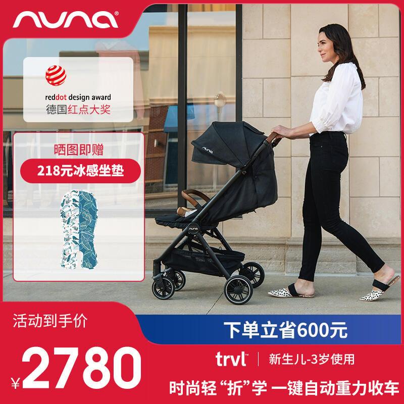 【黑豹】荷蘭NUNA trvl一鍵自動輕便折疊可坐可躺嬰兒車可登機寶寶傘車