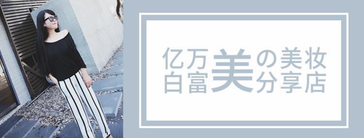 圓圓噠美妝十全大補面膜法國FILORGA MESO菲洛嘉軟膜柔滑亮澤緊致