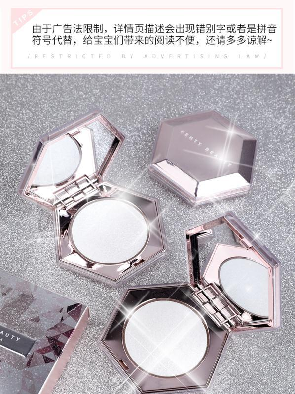 圓圓噠美妝Fenty Beauty 鉆石神仙高光粉餅Diamond Bomb蕾哈娜