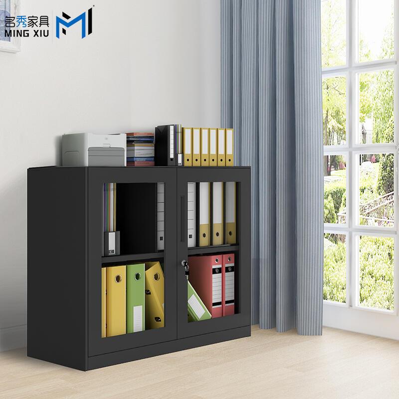 套色辦公文件柜鐵皮柜矮柜儲物柜資料柜對開門玻璃書柜帶鎖小柜子