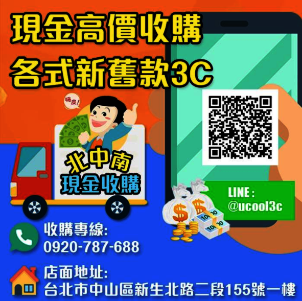 【收購手機】Samsung S10+ G975 S10E G970 Note9