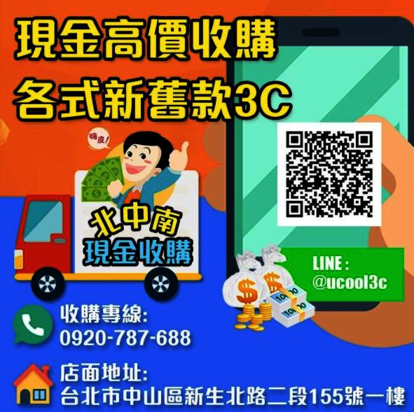 【收購手機】Samsung S10+ G975 S10E G970 Note9 N910 NOTE10 +