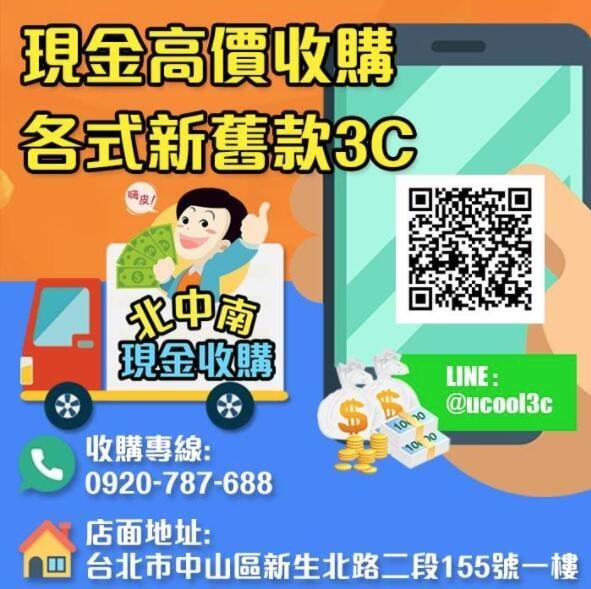 [高價賣我]Samsung Galaxy S21+ (8GB/256GB)/S10E/S10/S10+