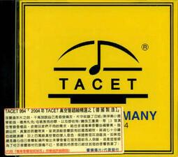 2004年TACET真空管超級精選之德國製造 ---TACET994