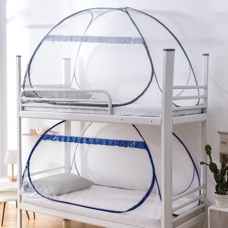 蚊帳學生上下鋪免安裝蚊帳90cm 宿舍高低床0.9m1.2米單人側開門蒙古包LX