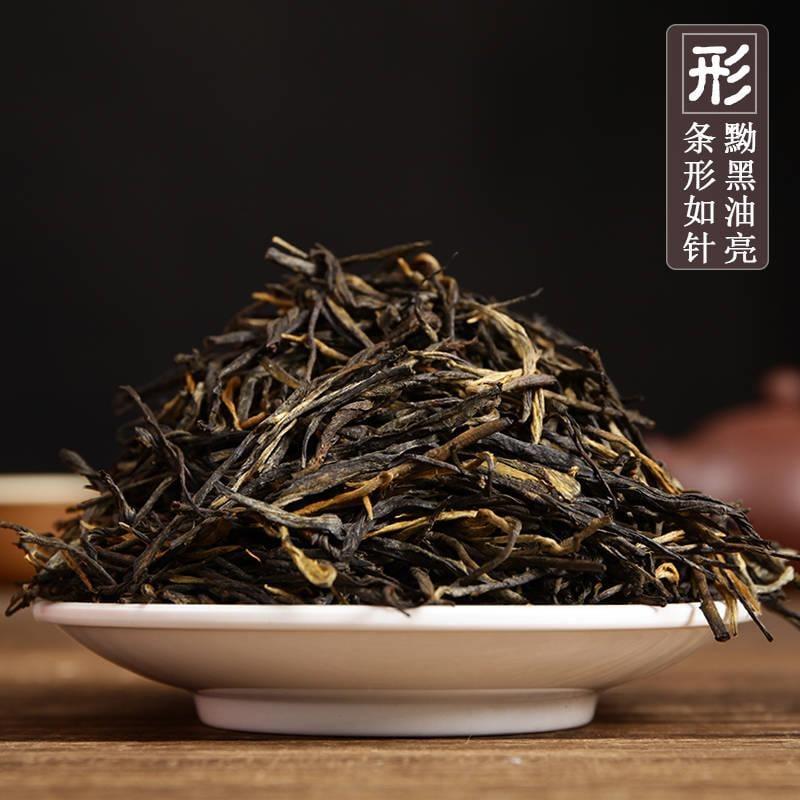 特級野生古樹紅松針曬紅滇紅茶鳳慶紅茶云南紅茶葉經典58罐裝500g 紅茶