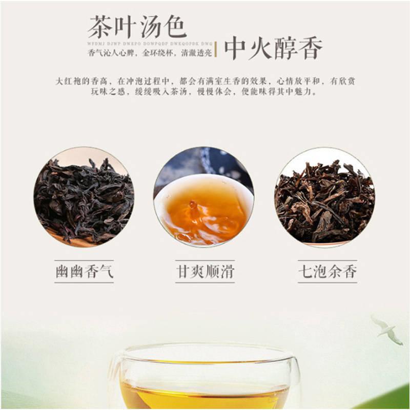 大紅袍茶葉福建武夷山烏龍茶巖茶辦公餐廳大排檔便宜特價散裝批發 紅茶
