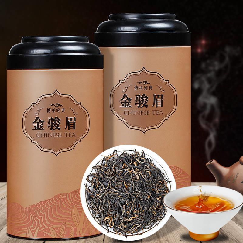 蜜香金駿眉茶葉 禮盒裝濃香型 新茶武夷山 古樹紅茶養胃 500g包郵 紅茶