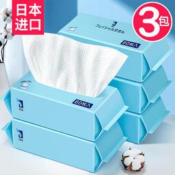 日本ITO純棉乾溼兩用一次性抽取式洗臉巾女加厚化妝潔面棉柔巾3包