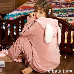 免運!!珊瑚絨秋冬季女士睡衣加厚保暖可愛卡通學生連帽法蘭絨家居服套裝-布丁小站
