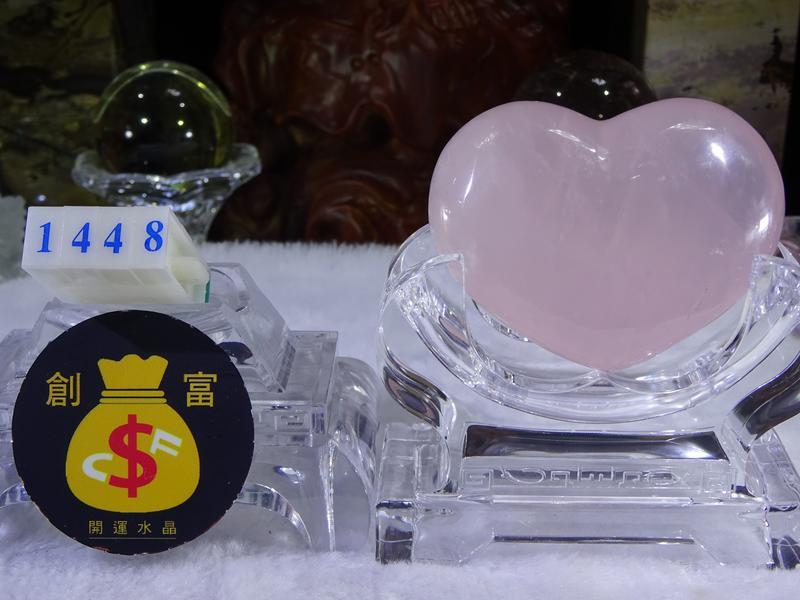 ®創富開運水晶© 1448 愛心粉水晶擺件 Rose Quartz 粉晶 芙蓉石 蔷薇水晶 玫瑰晶 爱情石 粉晶 助桃花