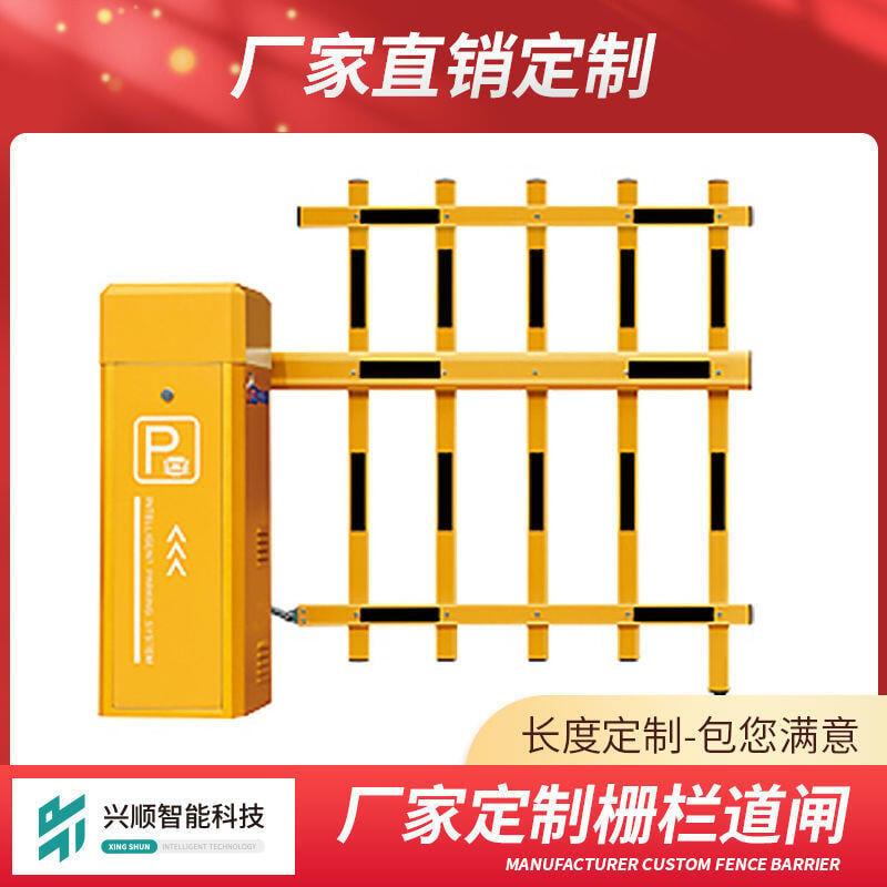 【小洋】加高多層柵欄道閘機停車場限高門口欄桿電動升降桿自動遙控起落桿