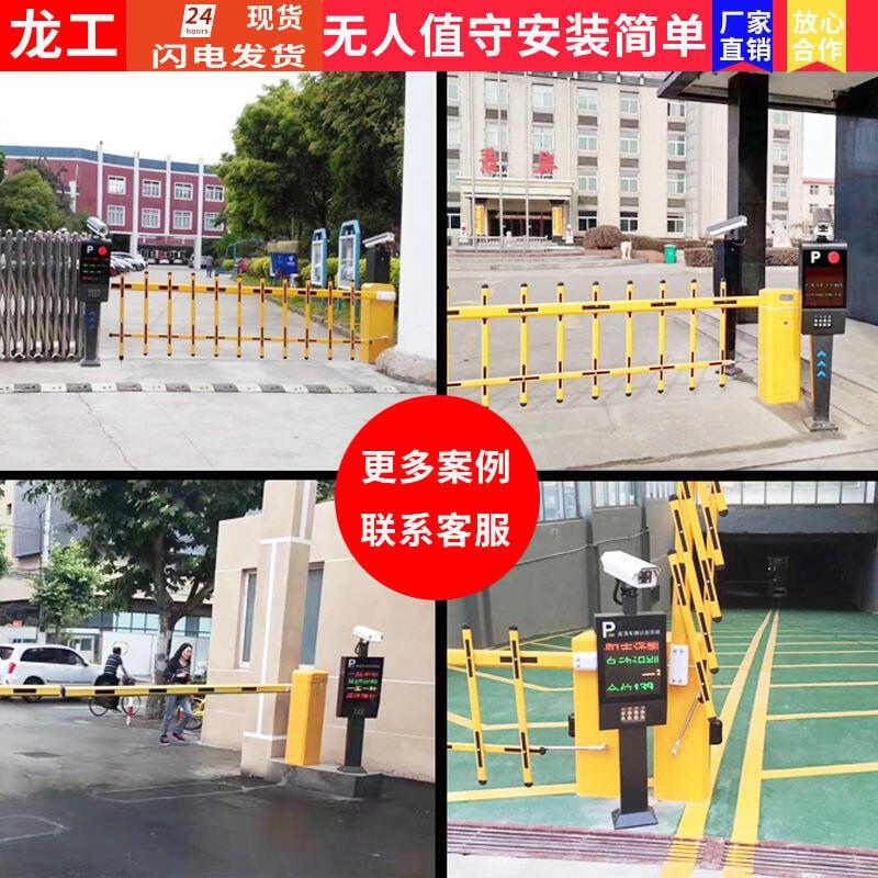 【小洋】停車場道閘桿小區門口欄桿道閘機直桿電動柵欄門停車場收費系統