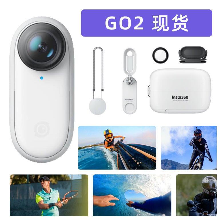 【小洋】Insta360 GO2拇指防抖相機go智能相機Insta360 GO2防水運動相機
