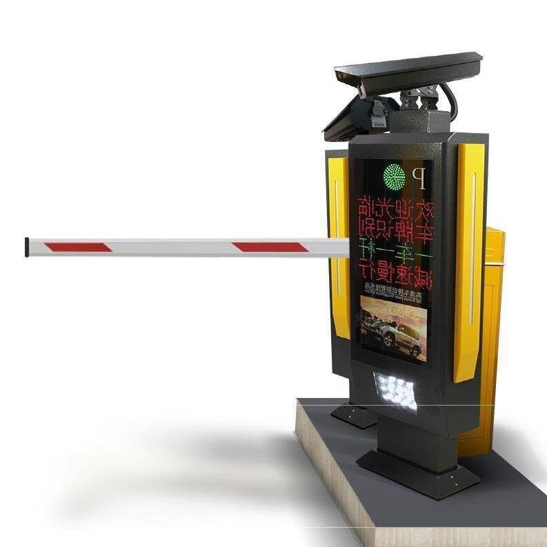 【小洋】小區停車場智能收費管理掃碼設備自動欄桿柵欄起點值守商場起落