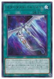 【AngeL's】DAMA-JP051 星塵照耀  <銀字>