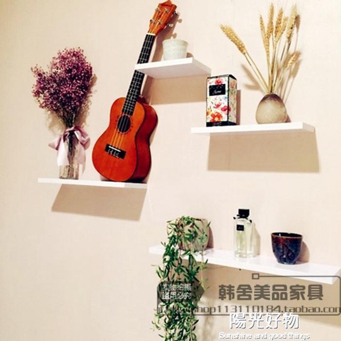 限時8折扣免運牆壁置物架創意牆壁一字隔板臥室書架簡約現代擱板壁掛客廳裝飾