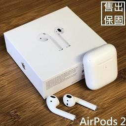 【現貨+免運+保固】原廠品質 AirPods 2 耳機 藍芽耳機 彈窗 真電 真光 反磁 無線充電 改名 定位