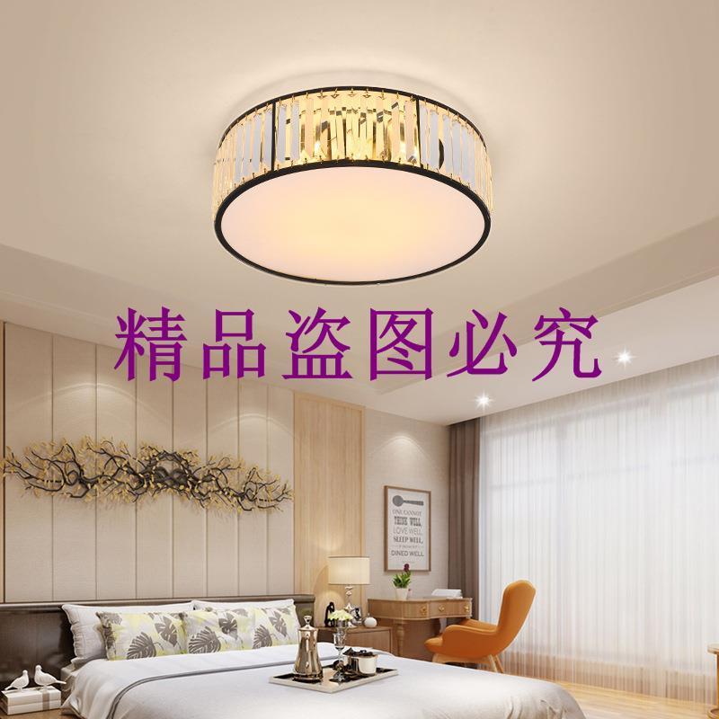 北歐輕奢圓形水晶LED吸頂燈后現代簡約客廳燈大氣餐廳臥室燈具