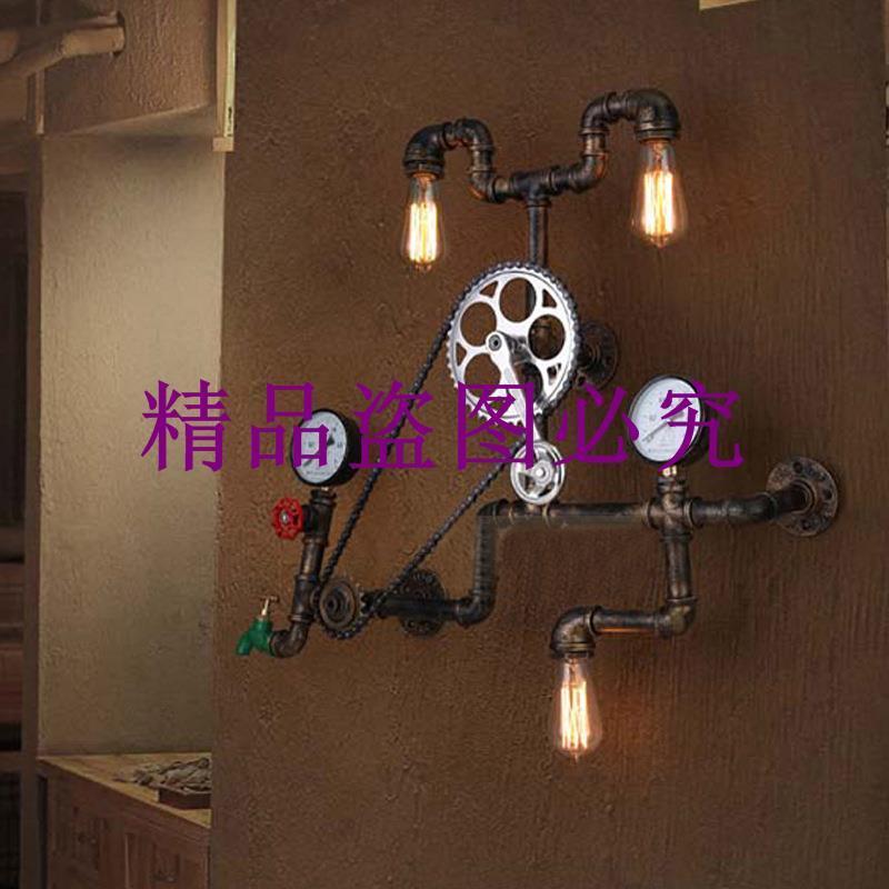 loft復古工業風車軸裝飾壁燈創意餐廳壁燈個性水表水管壁燈
