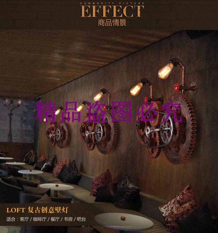 美式loft復古工業齒輪水管壁燈創意陽臺藝術餐廳燈酒吧鐵藝裝飾燈