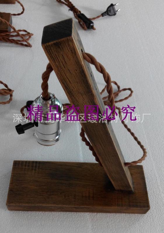 璦洛特出口熱銷廠家批發復古愛迪生木藝臺燈 客廳書房臥室吧臺燈