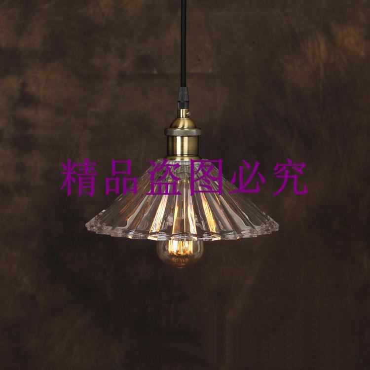 美式鄉村工業loft玻璃傘形吊燈 個性客廳吊燈溫馨餐廳燈臥室燈具