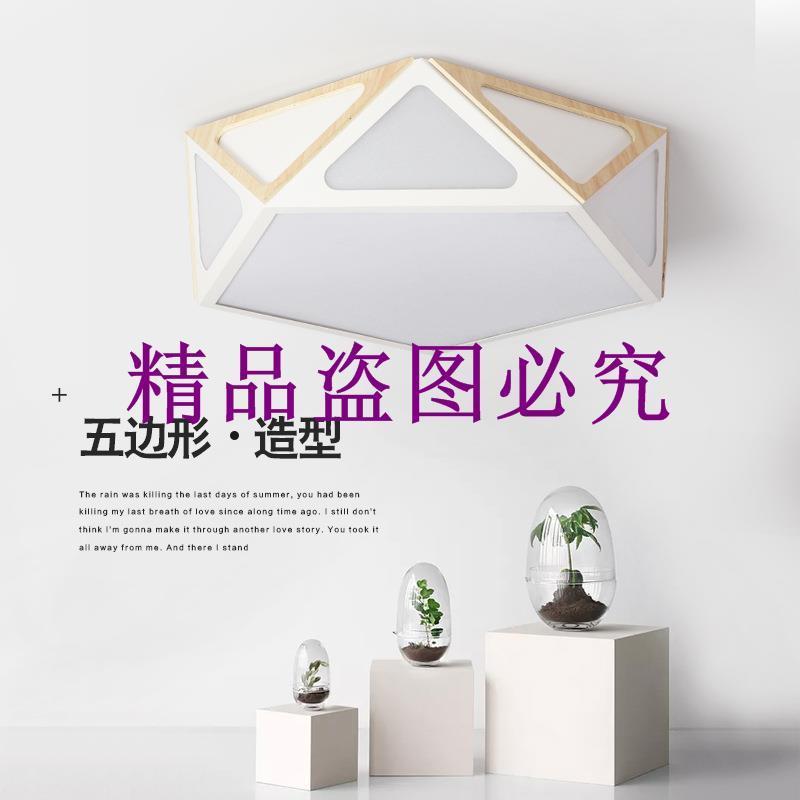 北歐創意馬卡龍LED吸頂燈現代簡約主臥室燈吸頂燈客廳藝術吸頂燈